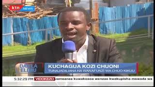 Kuchagua kozi chuoni |Dau La Elimu (Sehemu ya Pili)