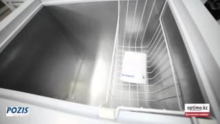 Морозильный ларь POZIS FH-256-1(, 2016-02-17T05:40:59.000Z)