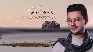 Video Mostafa Atef ~ Eshfa'a lana download MP3, 3GP, MP4, WEBM, AVI, FLV Oktober 2018