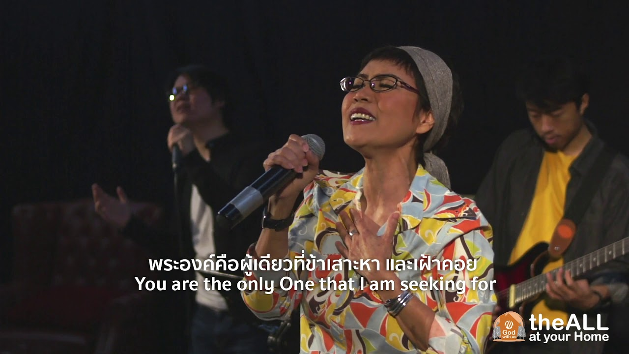 Download theALL Worship Service : 5 April 2020