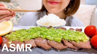 (咀嚼音)牛タンとごはん/Beef tongue and r…