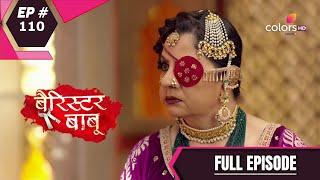 Barrister Babu | बैरिस्टर बाबू | Episode 110 | 13 October 2020