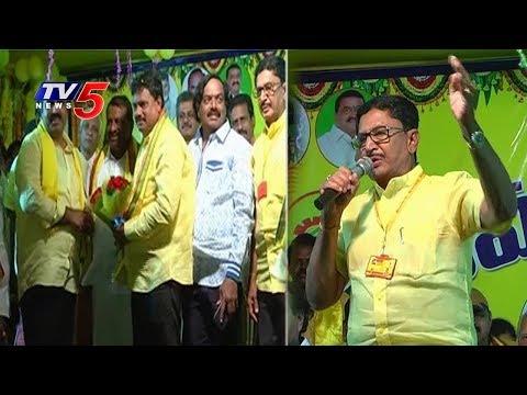 TDP MP Murali Mohan Speech @ Mini Mahanadu | West Godavari District | TV5 News