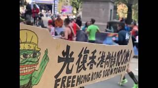 纽约马拉松, 场外香港人为选手加油同时高呼支持香港口号