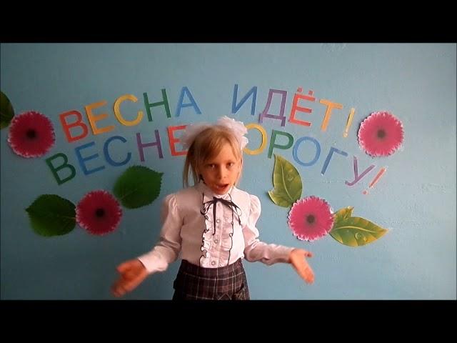 Изображение предпросмотра прочтения – ИринаЖихарева читает произведение «Черемуха» С.А.Есенина