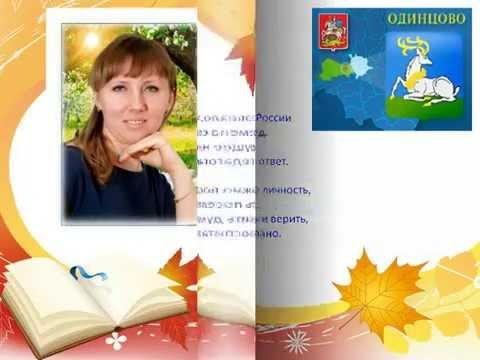 Портфолио педагога Белкиной Ю.А.