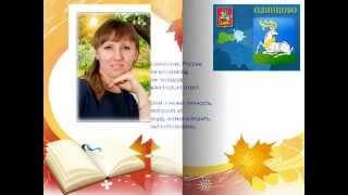 Портфоліо педагога Бєлкіної Ю. А.