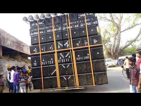 DJ Sarjen Purulia Gousala Mor Jai Sree RAM