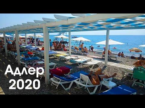 Пляжи Адлера после карантина - сколько народа, цены (2020 июль)