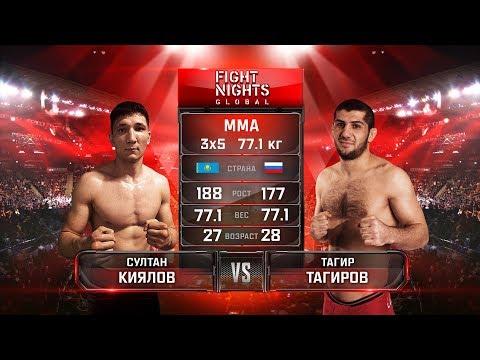 Султан Киялов vs Тагир Тагиров Sultan Kiyalov vs Tagir Tagirov