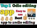 Audio MP3 cutter mix converter and Ringtone mekar best app | marathi youtuber