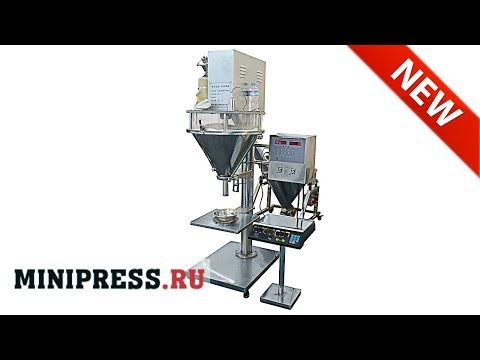 🔥Dosing And Packaging Machine FP 50   60 Minipress.ru