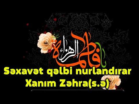 Səxavət qəlbi nurlandırar Xanım Zəhra(s.ə) | Uşaqlar üçün hekayələr və nağıllar