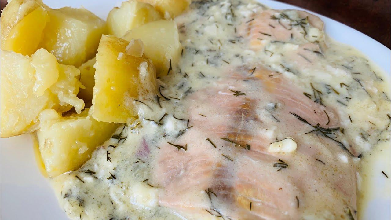 Salmon in creamy sauce | Somon în sos cremos | Лосось в сливочном соусе