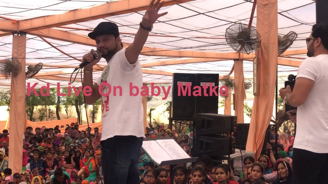 Baby Nu Matke Full Song Live show Kd in Haryana  Kd New song 2019 | New Haryanvi Song