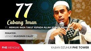77 Cabang Iman 11 Memiliki Rasa Takut Kepada Allah Ustadz Muhsinin Fauzi