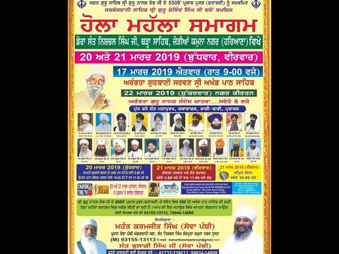 Live-Now-Holla-Mohalla-Samagam-From-Yamunanagar-Haryana-Benti-Karta-Mahant-Karamjeet-Singh-Ji