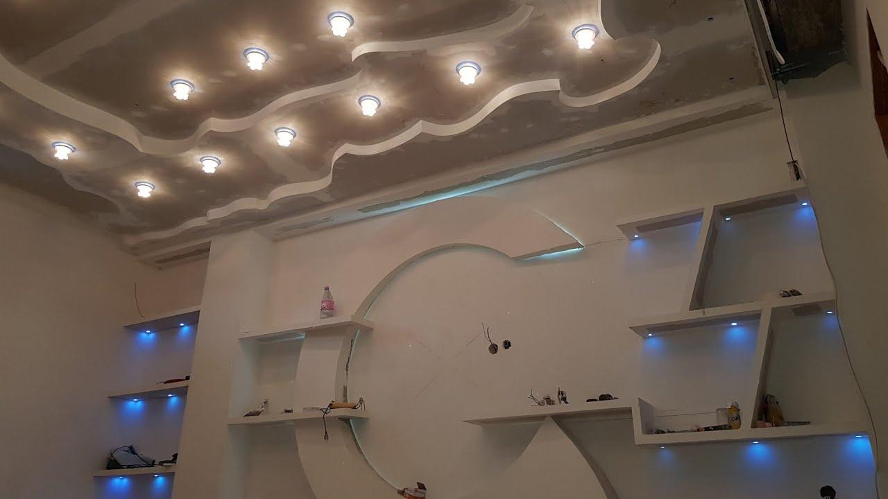 download youtube video ba 13 placo platre ba13 ba 13 decoration algierienne hamza decoalger. Black Bedroom Furniture Sets. Home Design Ideas