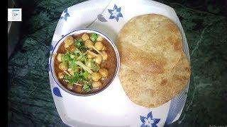 Chole recipe cook with fatima