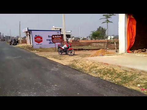 Malhaur Plots For Sale | plots in new gomti nagar | plots near lucknow new Amity