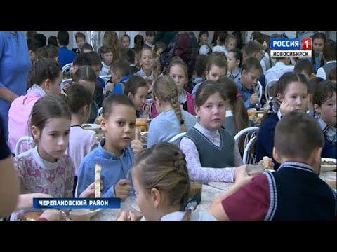 В Черепаново открыли новую школьную столовую