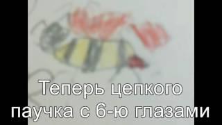 Как нарисовать муравьев Гуу
