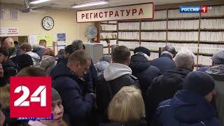 Смотреть видео Анализ пока отменили, но водители стоят в многочасовых очередях - Россия 24 онлайн