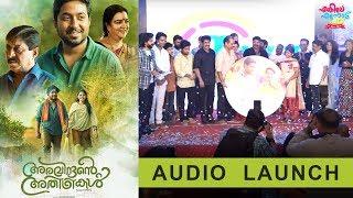 Aravindan Adhithikal Audio Launch | Sreenivasan | Vineeth Sreenivasan | Shaan Rahman | M Mohanan
