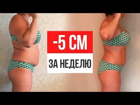 5 продуктов для похудения ЖИРНОГО ЖИВОТА к лету