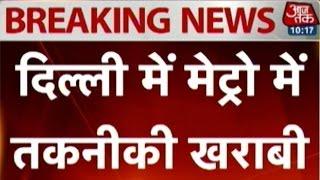 Dwarka-Noida Metro route suggers technical snag