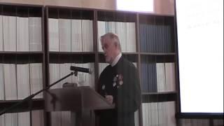 Седьмые Юдинские чтения. Лукин Николай Николаевич