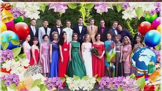 12 школа 11 А класс г. Пенза 2017  Часть 1 - Уроки