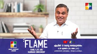 FLAME | PROMO | APRIL 13 @ 06.30 PM TO 8.30 PM || POWERVISION TV