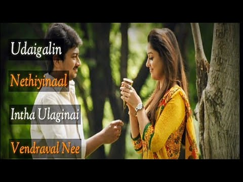 Idhu Kathirvelan Kadhal | Anbe Anbe | Whatsapp Status | Udhayanidhi Stalin | I CreationZ