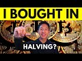 SHOULD YOU BUY BITCOIN NOW? [6 REASONS TO BUY  The Halving]
