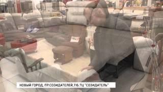 видео Угловой диван Орлеан У