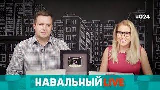 Любовь Соболь и Николай Ляскин в прямом эфире в 20 часов 18 минут