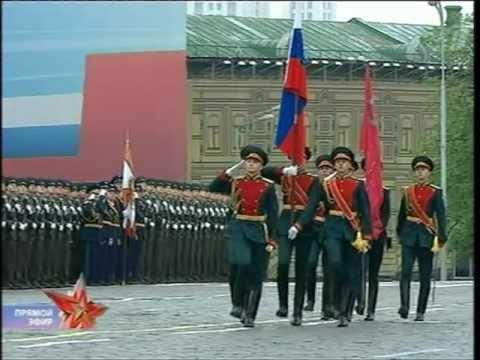 154 ОКП. Парад- вынос флага России и знамени Победы.