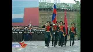 154 ОКП Парад вынос флага России и знамени Победы