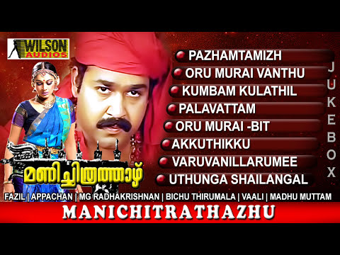 Manichitrathazhu Jukebox