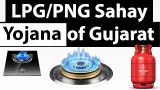 PNG/LPG Sahay Yojana - Piped Natural Gas connection to all households in Gujarat - Current Affairs