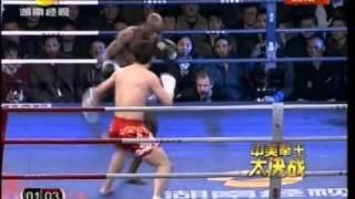 2012  Sanda vs Muay thai