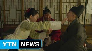 외화 vs 한국 영화...극장가 여름 대전 / YTN