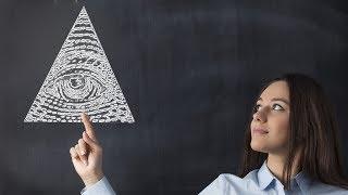 School is Illuminati
