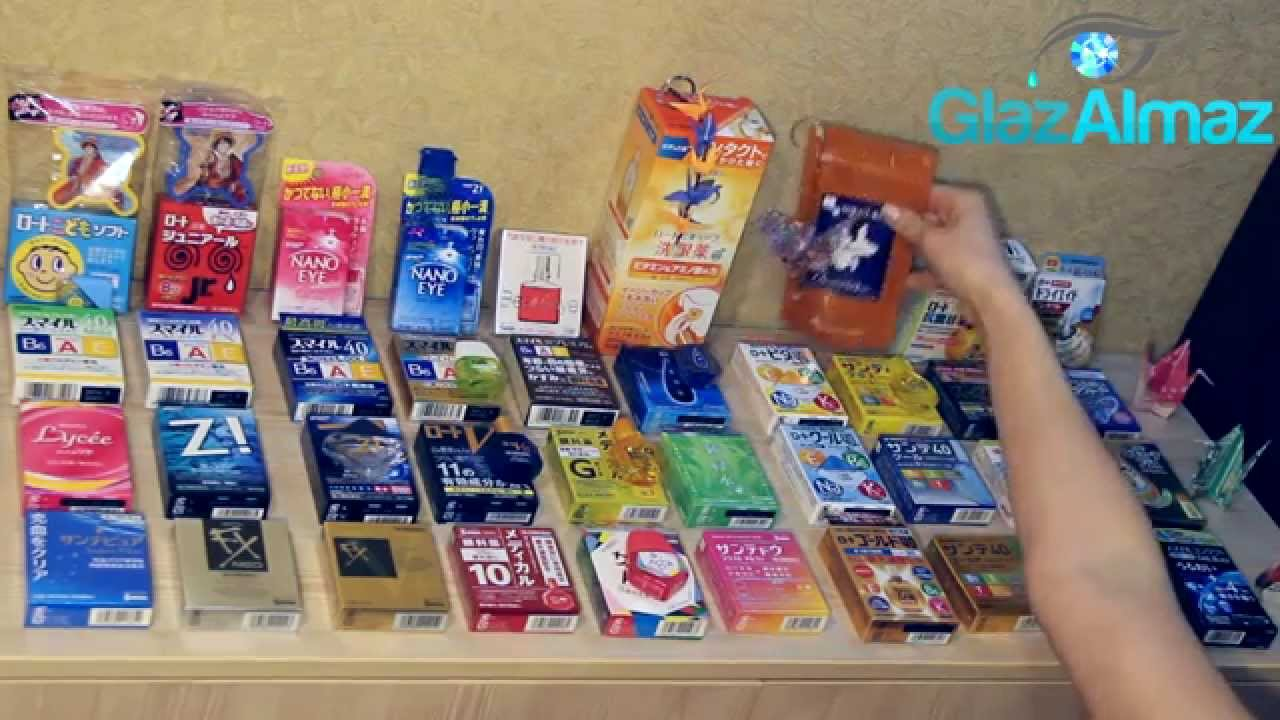 e2458e5f1b16 Капли для глаз из Японии - Обзор - YouTube