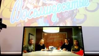 СТС сериал «Восьмидесятые» 6 сезон: видео-конференция(9)