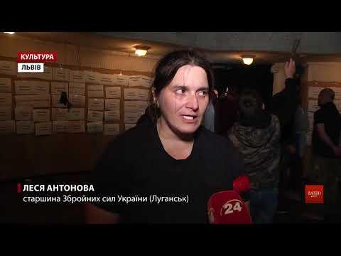Zaxid.Net: Ветерани АТО показали у Львові виставу «Голоси», де р...