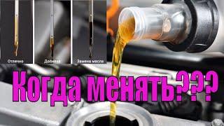 Когда менять масло в двигателе Лада Веста св кросс