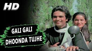 Gali Gali Dhoonda Tujhe | Amit Kumar, Lata Mangeshkar | Jawaani 1984 Songs | Neelam Kothari