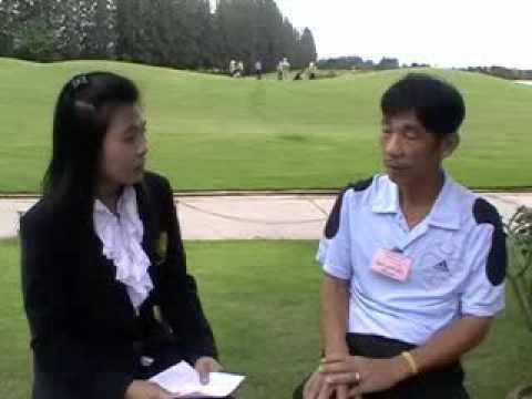 Raikhing Online Project Interview